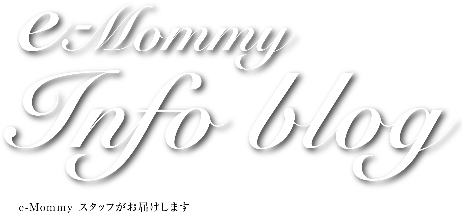 e-Mommy Info Blog