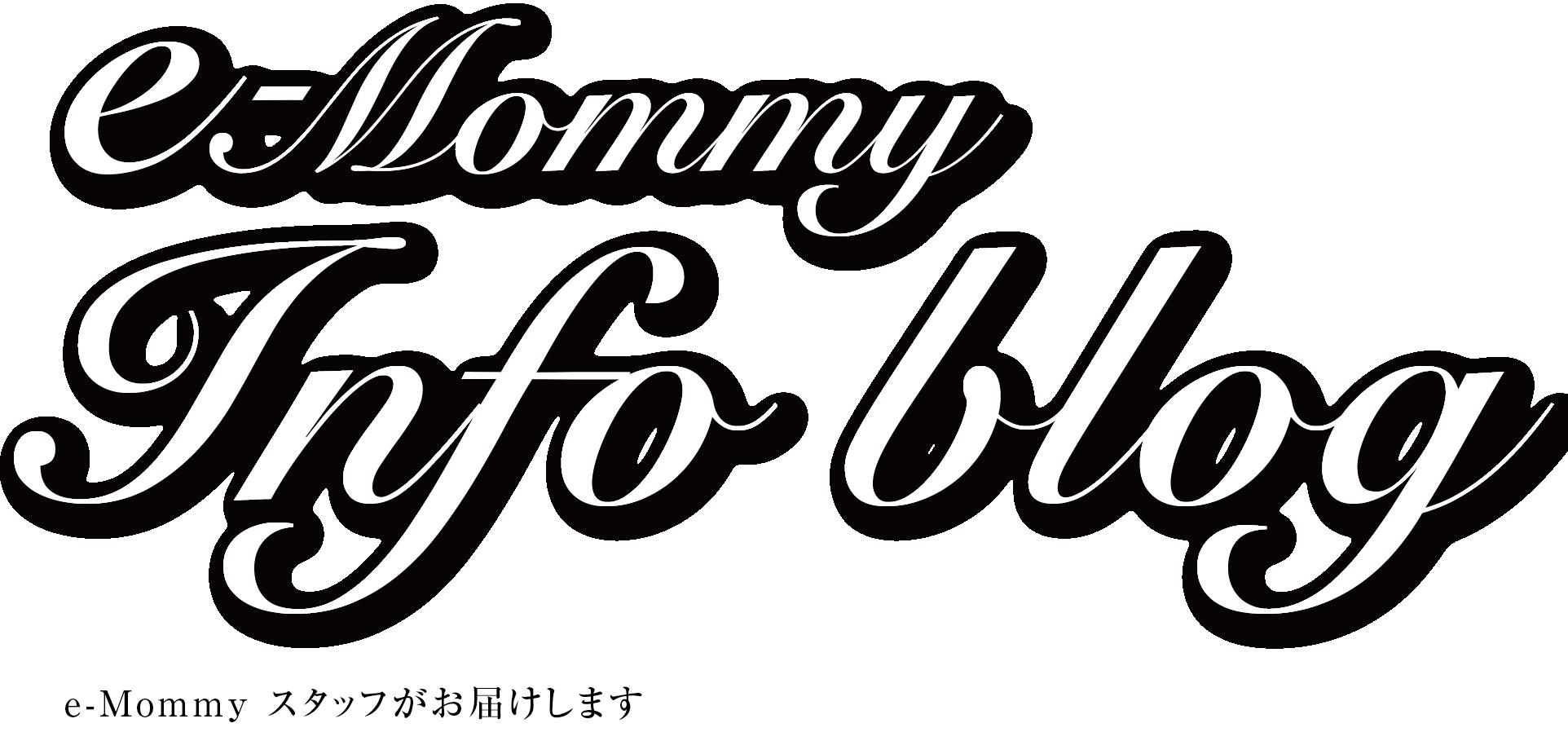 e-Mommy Info Blog